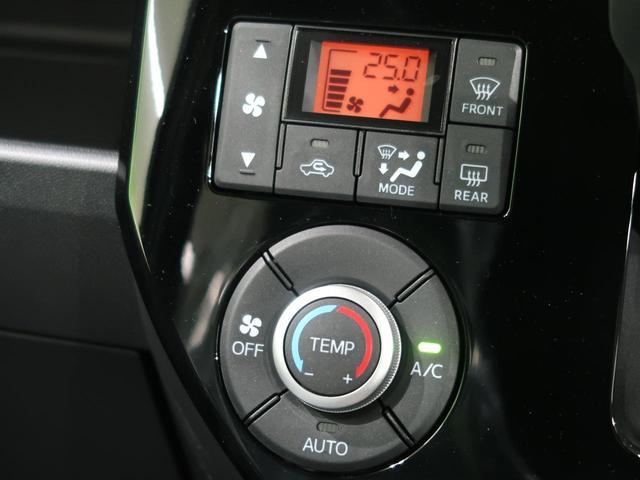 LリミテッドSAIII 届出済未使用車 スマートアシスト 両側電動ドア パーキングセンサー 誤発進抑制機能 LEDヘッド/LEDフォグライト オートハイビーム ステアリングスイッチ スマートキー 純正14AW(10枚目)