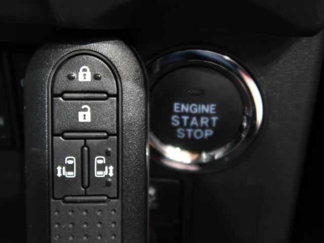 LリミテッドSAIII 届出済未使用車 スマートアシスト 両側電動ドア パーキングセンサー 誤発進抑制機能 LEDヘッド/LEDフォグライト オートハイビーム ステアリングスイッチ スマートキー 純正14AW(11枚目)
