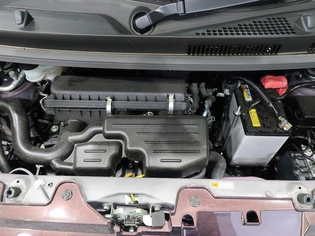 LリミテッドSAIII 届出済未使用車 スマートアシスト 両側電動ドア パーキングセンサー 誤発進抑制機能 LEDヘッド/LEDフォグライト オートハイビーム ステアリングスイッチ スマートキー 純正14AW(20枚目)