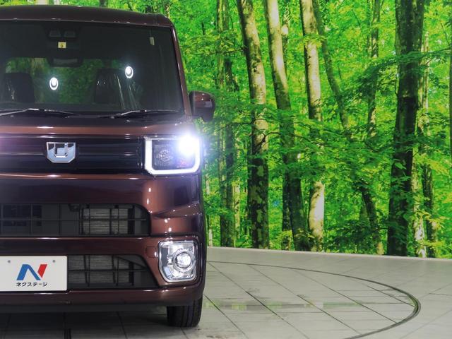 LリミテッドSAIII 届出済未使用車 スマートアシスト 両側電動ドア パーキングセンサー 誤発進抑制機能 LEDヘッド/LEDフォグライト オートハイビーム ステアリングスイッチ スマートキー 純正14AW(28枚目)