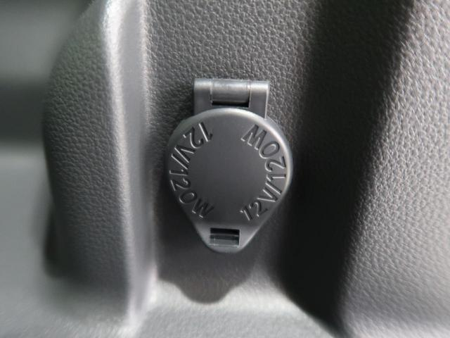 LリミテッドSAIII 届出済未使用車 スマートアシスト 両側電動ドア パーキングセンサー 誤発進抑制機能 LEDヘッド/LEDフォグライト オートハイビーム ステアリングスイッチ スマートキー 純正14AW(35枚目)