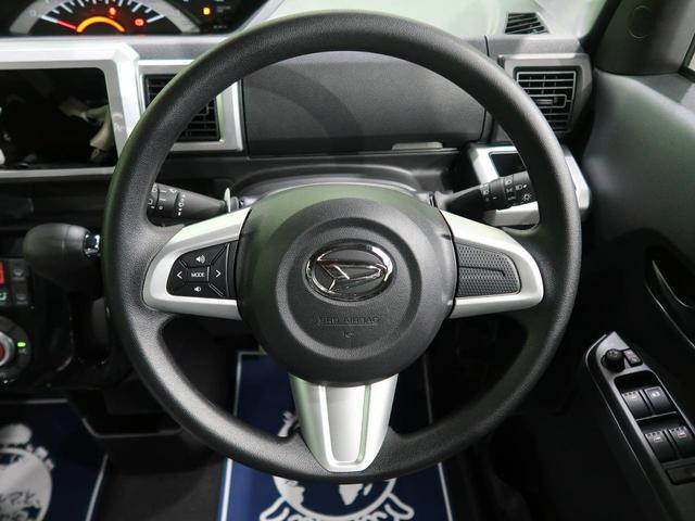 LリミテッドSAIII 届出済未使用車 スマートアシスト 両側電動ドア パーキングセンサー 誤発進抑制機能 LEDヘッド/LEDフォグライト オートハイビーム ステアリングスイッチ スマートキー 純正14AW(39枚目)