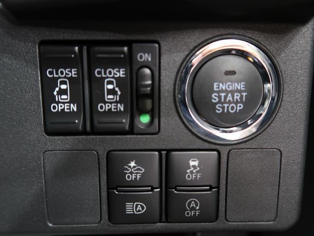 LリミテッドSAIII 届出済未使用車 スマートアシスト 両側電動ドア パーキングセンサー 誤発進抑制機能 LEDヘッド/LEDフォグライト オートハイビーム ステアリングスイッチ スマートキー 純正14AW(41枚目)