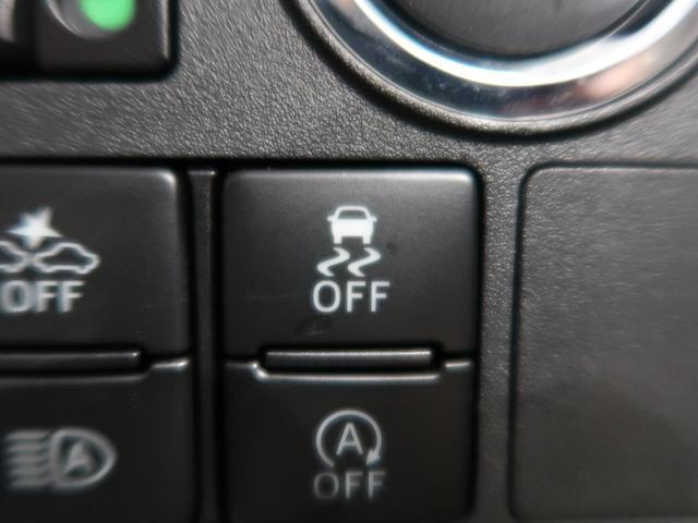 LリミテッドSAIII 届出済未使用車 スマートアシスト 両側電動ドア パーキングセンサー 誤発進抑制機能 LEDヘッド/LEDフォグライト オートハイビーム ステアリングスイッチ スマートキー 純正14AW(44枚目)