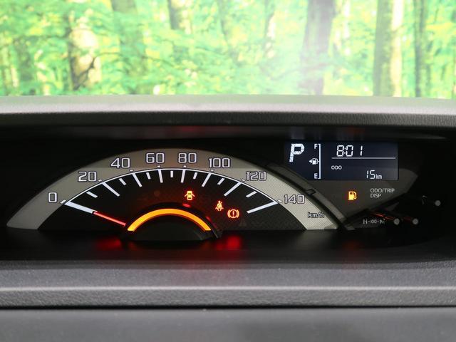LリミテッドSAIII 届出済未使用車 スマートアシスト 両側電動ドア パーキングセンサー 誤発進抑制機能 LEDヘッド/LEDフォグライト オートハイビーム ステアリングスイッチ スマートキー 純正14AW(46枚目)