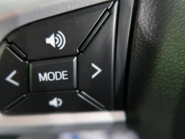 LリミテッドSAIII 届出済未使用車 スマートアシスト 両側電動ドア パーキングセンサー 誤発進抑制機能 LEDヘッド/LEDフォグライト オートハイビーム ステアリングスイッチ スマートキー 純正14AW(53枚目)