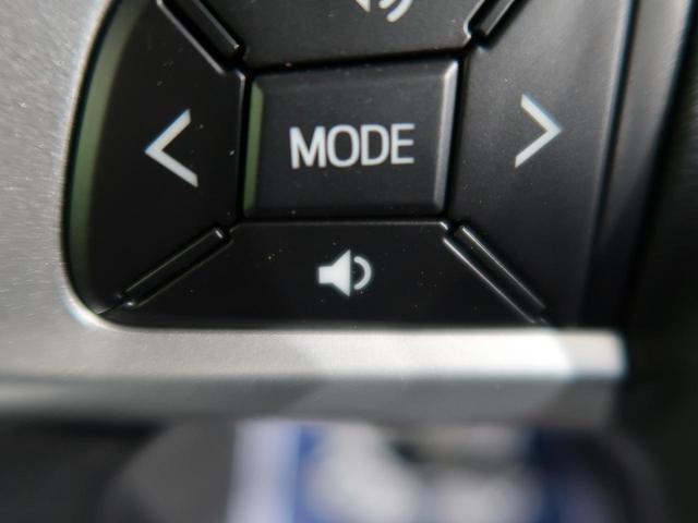 LリミテッドSAIII 届出済未使用車 スマートアシスト 両側電動ドア パーキングセンサー 誤発進抑制機能 LEDヘッド/LEDフォグライト オートハイビーム ステアリングスイッチ スマートキー 純正14AW(54枚目)