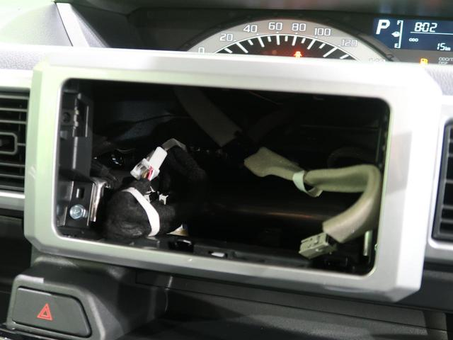 LリミテッドSAIII 届出済未使用車 スマートアシスト 両側電動ドア パーキングセンサー 誤発進抑制機能 LEDヘッド/LEDフォグライト オートハイビーム ステアリングスイッチ スマートキー 純正14AW(55枚目)