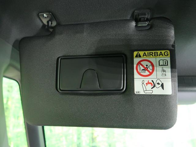 LリミテッドSAIII 届出済未使用車 スマートアシスト 両側電動ドア パーキングセンサー 誤発進抑制機能 LEDヘッド/LEDフォグライト オートハイビーム ステアリングスイッチ スマートキー 純正14AW(60枚目)