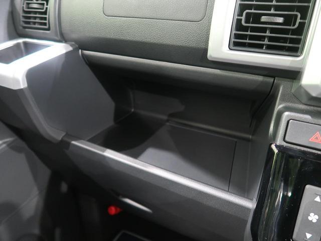 LリミテッドSAIII 届出済未使用車 スマートアシスト 両側電動ドア パーキングセンサー 誤発進抑制機能 LEDヘッド/LEDフォグライト オートハイビーム ステアリングスイッチ スマートキー 純正14AW(61枚目)