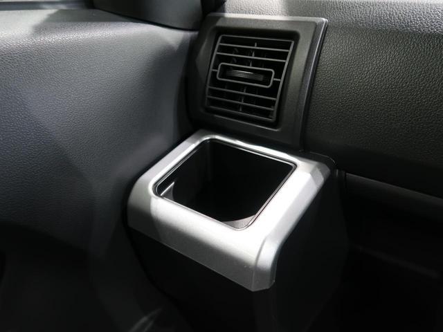LリミテッドSAIII 届出済未使用車 スマートアシスト 両側電動ドア パーキングセンサー 誤発進抑制機能 LEDヘッド/LEDフォグライト オートハイビーム ステアリングスイッチ スマートキー 純正14AW(62枚目)