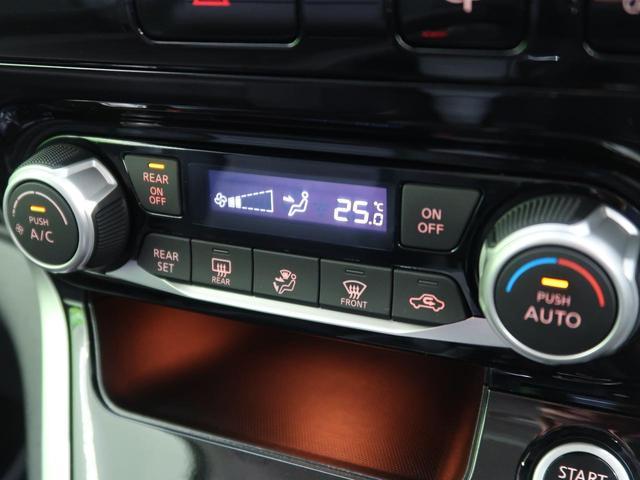 ハイウェイスター 25thスペシャルセレクションB 純正9型ナビ フリップダウンモニター アラウンドビューモニター ハンズフリー両側電動ドア プロパイロット 衝突軽減 1オーナー 禁煙車 LEDヘッド/オートライト リアオートエアコン 純正16AW(23枚目)