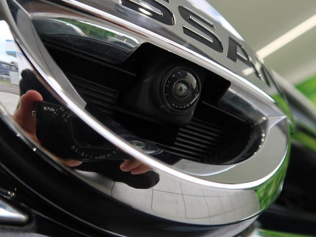 ハイウェイスター 25thスペシャルセレクションB 純正9型ナビ フリップダウンモニター アラウンドビューモニター ハンズフリー両側電動ドア プロパイロット 衝突軽減 1オーナー 禁煙車 LEDヘッド/オートライト リアオートエアコン 純正16AW(45枚目)