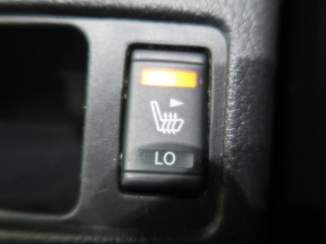 20Xt エマージェンシーブレーキパッケージ 純正ナビ アラウンドビューモニター/パーキングアシスト 衝突軽減ブレーキ コーナーセンサー 1オーナー 禁煙車 電動リアゲート クルコン LEDヘッド/フォグライト ルーフレール シートヒーター(10枚目)