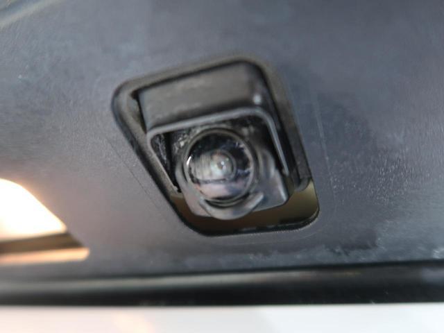 20Xt エマージェンシーブレーキパッケージ 純正ナビ アラウンドビューモニター/パーキングアシスト 衝突軽減ブレーキ コーナーセンサー 1オーナー 禁煙車 電動リアゲート クルコン LEDヘッド/フォグライト ルーフレール シートヒーター(32枚目)