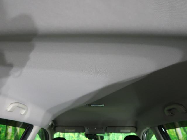 20Xt エマージェンシーブレーキパッケージ 純正ナビ アラウンドビューモニター/パーキングアシスト 衝突軽減ブレーキ コーナーセンサー 1オーナー 禁煙車 電動リアゲート クルコン LEDヘッド/フォグライト ルーフレール シートヒーター(34枚目)