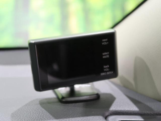 20Xt エマージェンシーブレーキパッケージ 純正ナビ アラウンドビューモニター/パーキングアシスト 衝突軽減ブレーキ コーナーセンサー 1オーナー 禁煙車 電動リアゲート クルコン LEDヘッド/フォグライト ルーフレール シートヒーター(46枚目)