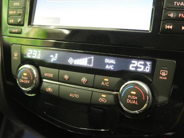 20Xt エマージェンシーブレーキパッケージ 純正ナビ アラウンドビューモニター/パーキングアシスト 衝突軽減ブレーキ コーナーセンサー 1オーナー 禁煙車 電動リアゲート クルコン LEDヘッド/フォグライト ルーフレール シートヒーター(50枚目)