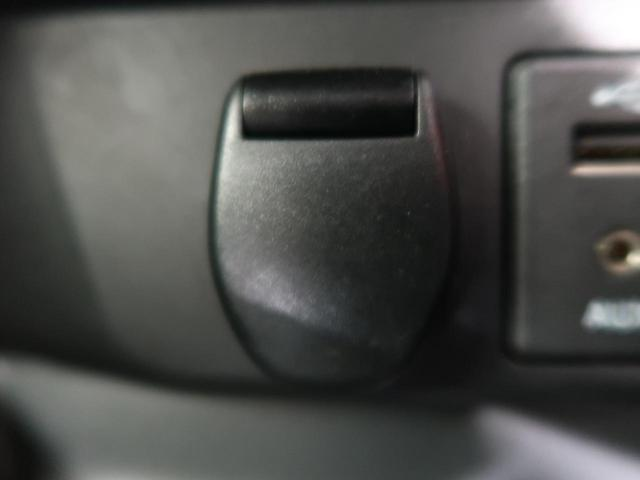 20Xt エマージェンシーブレーキパッケージ 純正ナビ アラウンドビューモニター/パーキングアシスト 衝突軽減ブレーキ コーナーセンサー 1オーナー 禁煙車 電動リアゲート クルコン LEDヘッド/フォグライト ルーフレール シートヒーター(52枚目)