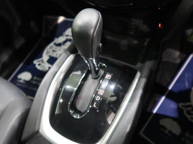 20Xt エマージェンシーブレーキパッケージ 純正ナビ アラウンドビューモニター/パーキングアシスト 衝突軽減ブレーキ コーナーセンサー 1オーナー 禁煙車 電動リアゲート クルコン LEDヘッド/フォグライト ルーフレール シートヒーター(53枚目)