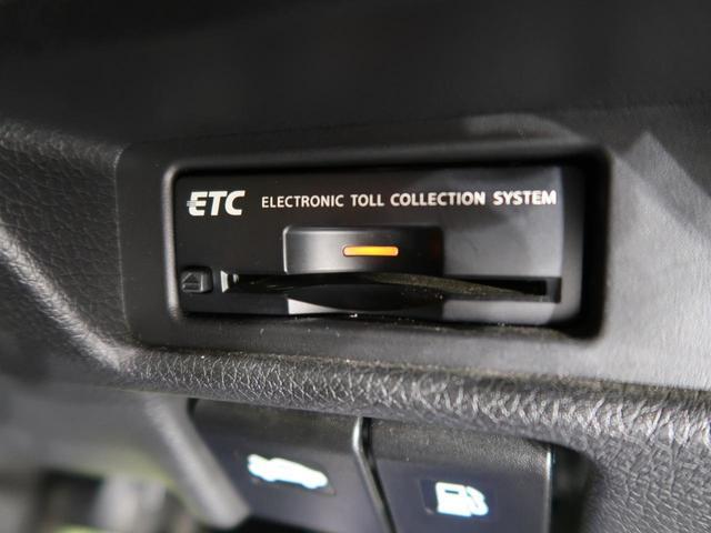 20Xt エマージェンシーブレーキパッケージ 純正ナビ アラウンドビューモニター/パーキングアシスト 衝突軽減ブレーキ コーナーセンサー 1オーナー 禁煙車 電動リアゲート クルコン LEDヘッド/フォグライト ルーフレール シートヒーター(61枚目)
