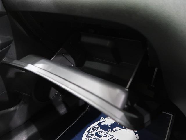20Xt エマージェンシーブレーキパッケージ 純正ナビ アラウンドビューモニター/パーキングアシスト 衝突軽減ブレーキ コーナーセンサー 1オーナー 禁煙車 電動リアゲート クルコン LEDヘッド/フォグライト ルーフレール シートヒーター(64枚目)