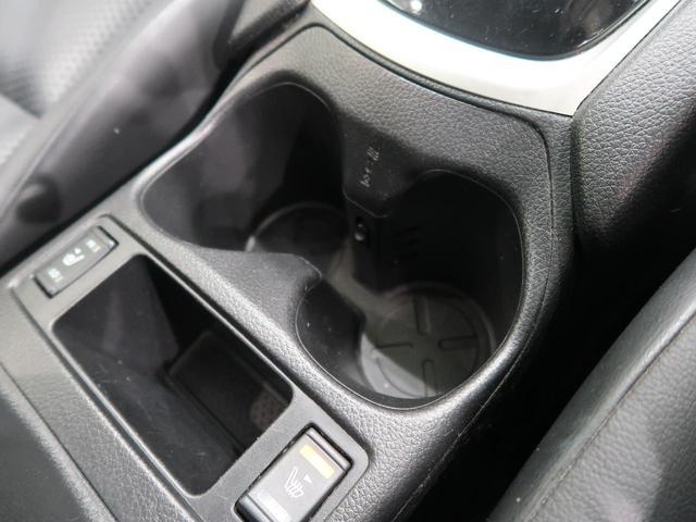 20Xt エマージェンシーブレーキパッケージ 純正ナビ アラウンドビューモニター/パーキングアシスト 衝突軽減ブレーキ コーナーセンサー 1オーナー 禁煙車 電動リアゲート クルコン LEDヘッド/フォグライト ルーフレール シートヒーター(65枚目)