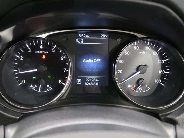 20Xt エマージェンシーブレーキパッケージ 純正ナビ アラウンドビューモニター/パーキングアシスト 衝突軽減ブレーキ コーナーセンサー 1オーナー 禁煙車 電動リアゲート クルコン LEDヘッド/フォグライト ルーフレール シートヒーター(70枚目)