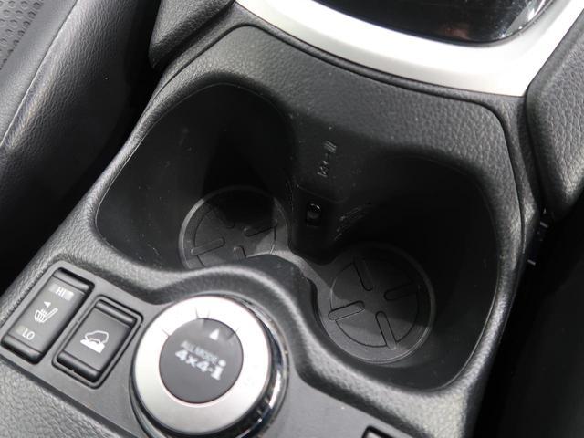 20X エマージェンシーブレーキパッケージ 4WD 7人乗 純正ナビ 衝突軽減ブレーキ バックカメラ コーナーセンサー ドラレコ 禁煙車 LEDヘッド/フォグライト ビルトインETC オートライト カプロンシート/シートヒーター 純正17AW(60枚目)