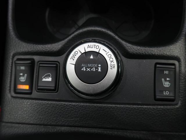 20X エマージェンシーブレーキパッケージ 4WD 7人乗 純正ナビ 衝突軽減ブレーキ バックカメラ コーナーセンサー ドラレコ 禁煙車 LEDヘッド/フォグライト ビルトインETC オートライト カプロンシート/シートヒーター 純正17AW(61枚目)
