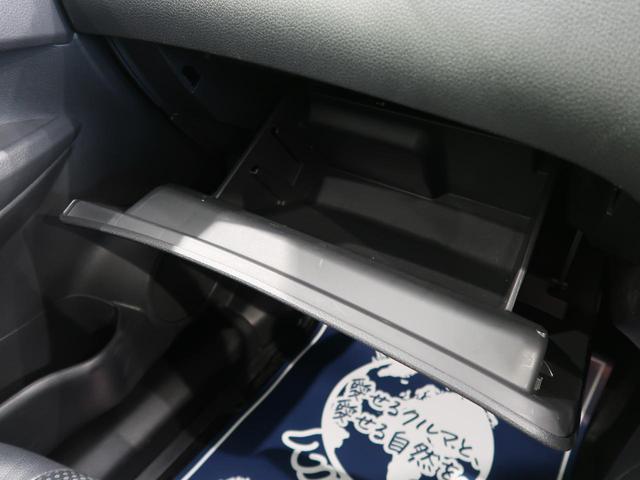 20X エマージェンシーブレーキパッケージ 4WD 7人乗 純正ナビ 衝突軽減ブレーキ バックカメラ コーナーセンサー ドラレコ 禁煙車 LEDヘッド/フォグライト ビルトインETC オートライト カプロンシート/シートヒーター 純正17AW(66枚目)