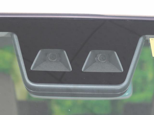 Xメイクアップ SAIII SDナビ 衝突軽減ブレーキ バックカメラ 前後誤発進抑制 禁煙車 LEDフォグライト オートライト/オートハイビーム サイドエアバッグ スマートキー(24枚目)