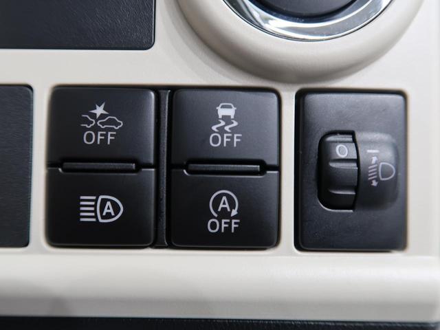Xメイクアップ SAIII SDナビ 衝突軽減ブレーキ バックカメラ 前後誤発進抑制 禁煙車 LEDフォグライト オートライト/オートハイビーム サイドエアバッグ スマートキー(43枚目)