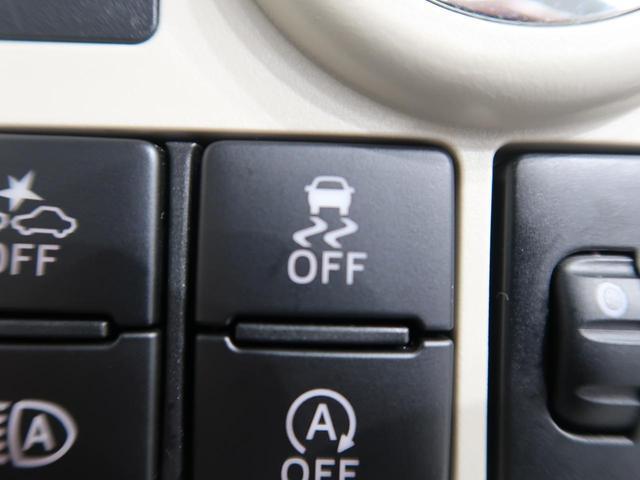 Xメイクアップ SAIII SDナビ 衝突軽減ブレーキ バックカメラ 前後誤発進抑制 禁煙車 LEDフォグライト オートライト/オートハイビーム サイドエアバッグ スマートキー(44枚目)