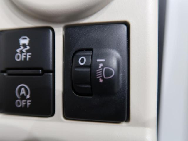 Xメイクアップ SAIII SDナビ 衝突軽減ブレーキ バックカメラ 前後誤発進抑制 禁煙車 LEDフォグライト オートライト/オートハイビーム サイドエアバッグ スマートキー(46枚目)