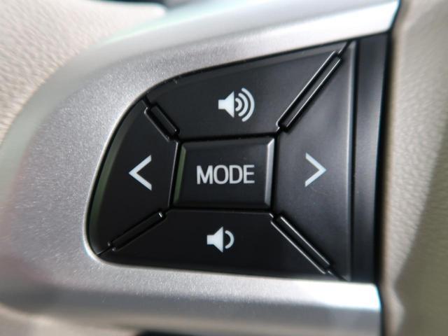 Xメイクアップ SAIII SDナビ 衝突軽減ブレーキ バックカメラ 前後誤発進抑制 禁煙車 LEDフォグライト オートライト/オートハイビーム サイドエアバッグ スマートキー(50枚目)