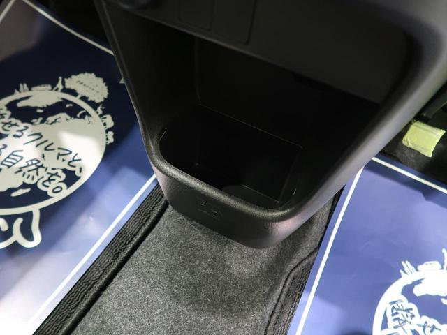 Xメイクアップ SAIII SDナビ 衝突軽減ブレーキ バックカメラ 前後誤発進抑制 禁煙車 LEDフォグライト オートライト/オートハイビーム サイドエアバッグ スマートキー(57枚目)