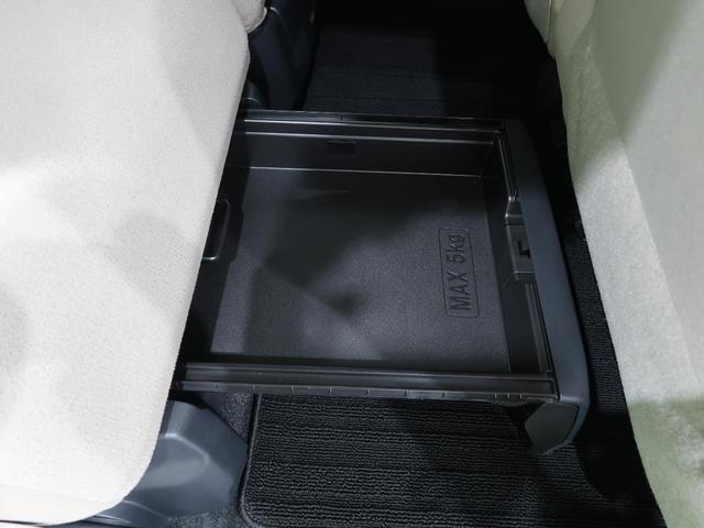Xメイクアップ SAIII SDナビ 衝突軽減ブレーキ バックカメラ 前後誤発進抑制 禁煙車 LEDフォグライト オートライト/オートハイビーム サイドエアバッグ スマートキー(58枚目)