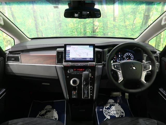 G パワーパッケージ 11型BIG-X マルチアラウンドモニター 両側電動ドア パワーバックドア 4WD 8人乗り 衝突軽減 レーダークルーズ パワーシート シートヒーター LEDヘッド 純正18AW スマートキー(2枚目)