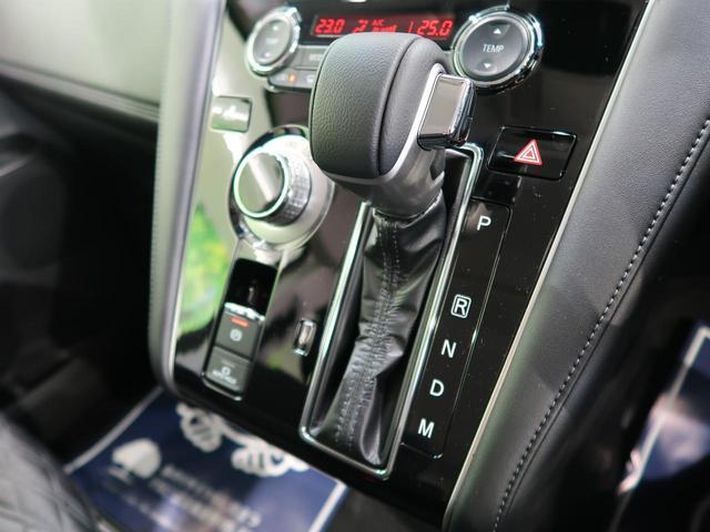 G パワーパッケージ 11型BIG-X マルチアラウンドモニター 両側電動ドア パワーバックドア 4WD 8人乗り 衝突軽減 レーダークルーズ パワーシート シートヒーター LEDヘッド 純正18AW スマートキー(22枚目)