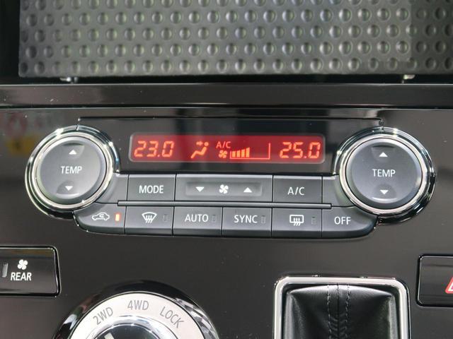 G パワーパッケージ 11型BIG-X マルチアラウンドモニター 両側電動ドア パワーバックドア 4WD 8人乗り 衝突軽減 レーダークルーズ パワーシート シートヒーター LEDヘッド 純正18AW スマートキー(23枚目)