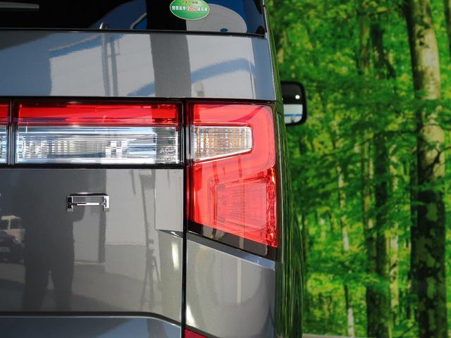 G パワーパッケージ 11型BIG-X マルチアラウンドモニター 両側電動ドア パワーバックドア 4WD 8人乗り 衝突軽減 レーダークルーズ パワーシート シートヒーター LEDヘッド 純正18AW スマートキー(39枚目)