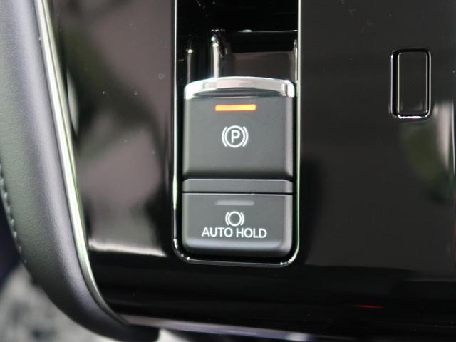 G パワーパッケージ 11型BIG-X マルチアラウンドモニター 両側電動ドア パワーバックドア 4WD 8人乗り 衝突軽減 レーダークルーズ パワーシート シートヒーター LEDヘッド 純正18AW スマートキー(44枚目)