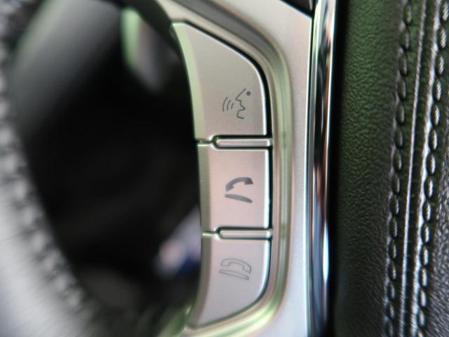 G パワーパッケージ 11型BIG-X マルチアラウンドモニター 両側電動ドア パワーバックドア 4WD 8人乗り 衝突軽減 レーダークルーズ パワーシート シートヒーター LEDヘッド 純正18AW スマートキー(65枚目)