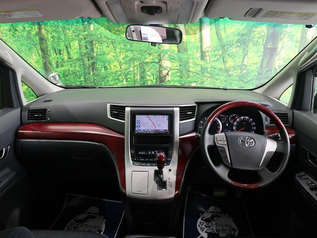 2.4Z アルパイン製ナビ フリップダウンモニター 両側電動ドア バックカメラ コーナーセンサー 禁煙車 8人乗り ETC HIDヘッド/フォグライト オートライト スマートキー 純正18AW(2枚目)