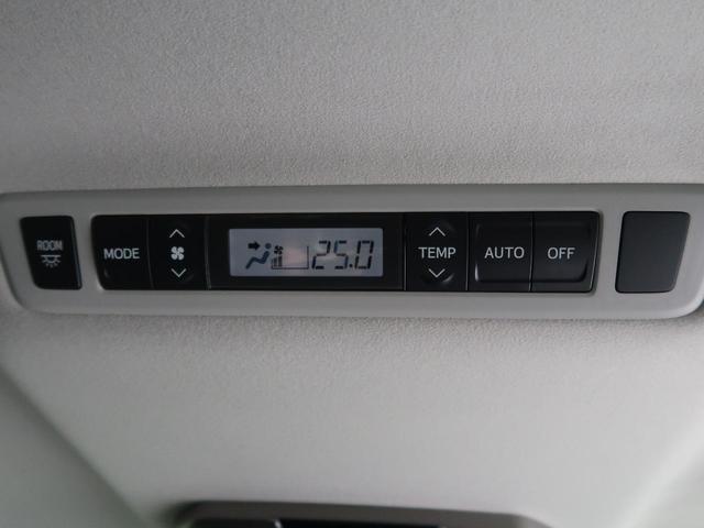 2.4Z アルパイン製ナビ フリップダウンモニター 両側電動ドア バックカメラ コーナーセンサー 禁煙車 8人乗り ETC HIDヘッド/フォグライト オートライト スマートキー 純正18AW(9枚目)