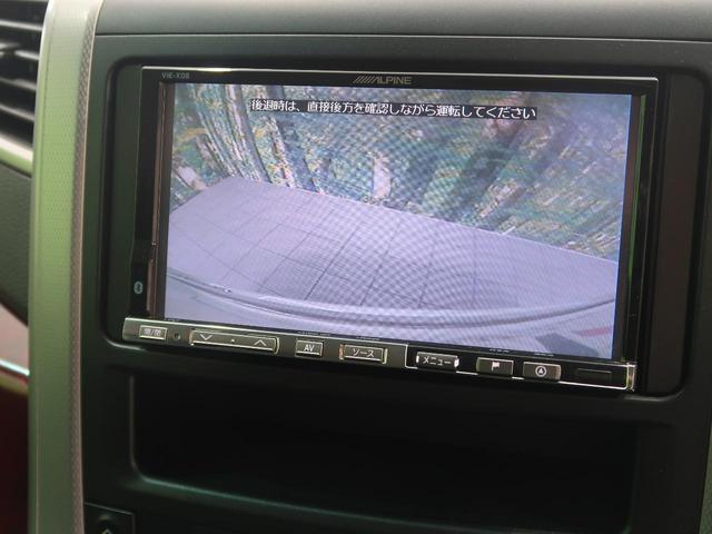 2.4Z アルパイン製ナビ フリップダウンモニター 両側電動ドア バックカメラ コーナーセンサー 禁煙車 8人乗り ETC HIDヘッド/フォグライト オートライト スマートキー 純正18AW(10枚目)