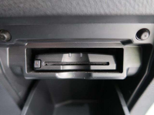 2.4Z アルパイン製ナビ フリップダウンモニター 両側電動ドア バックカメラ コーナーセンサー 禁煙車 8人乗り ETC HIDヘッド/フォグライト オートライト スマートキー 純正18AW(11枚目)