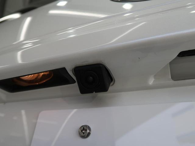 2.4Z アルパイン製ナビ フリップダウンモニター 両側電動ドア バックカメラ コーナーセンサー 禁煙車 8人乗り ETC HIDヘッド/フォグライト オートライト スマートキー 純正18AW(34枚目)