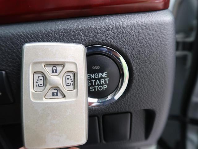 2.4Z アルパイン製ナビ フリップダウンモニター 両側電動ドア バックカメラ コーナーセンサー 禁煙車 8人乗り ETC HIDヘッド/フォグライト オートライト スマートキー 純正18AW(40枚目)